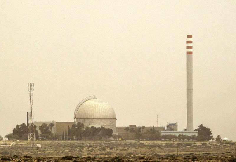 Atom bombası istehsal edən Dimona zavodu fəaliyyətini genişlətməkdədir
