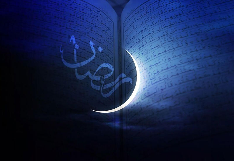 Ayətullah Xamenei və Ayətullah Sistanidən Ramazanın ilk günü açıqlaması