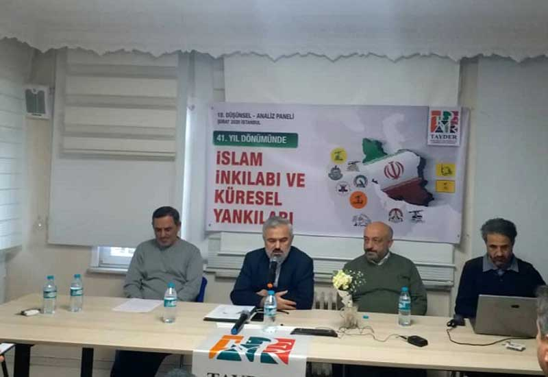 """""""İslam İnqilabı və Qlobal əks-sədaları"""" adlı Panel keçirildi - FOTO"""