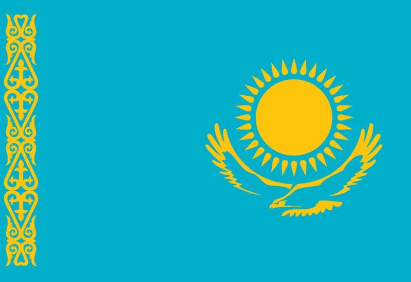 Qazaxıstanda hökümət formalaşdı: Nazirlər təyin olundu - SİYAHI