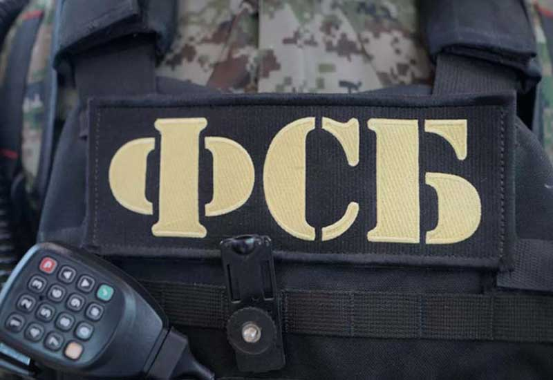 Rusiyada İŞİD-ə qarşı anti-terror əməliyyatı