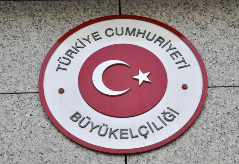Türkiyə konsulluğu Gürcüstanda fəaliyyətini müvəqqəti dayandırdı