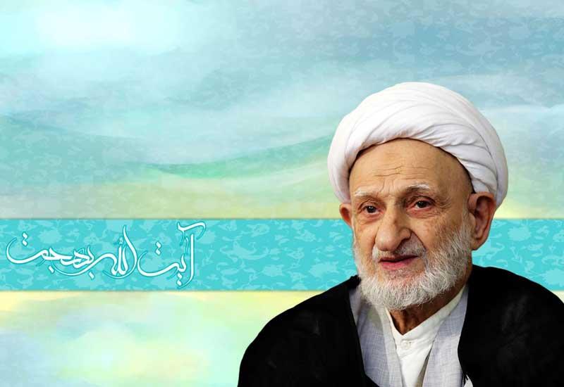 Arif və alim Ayətullah Behcət - Video Layihə